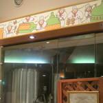 ブルワリー レストラン オラホ - 店内の装飾も良い感じ