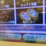 無添くら寿司 - 10分待ち。。