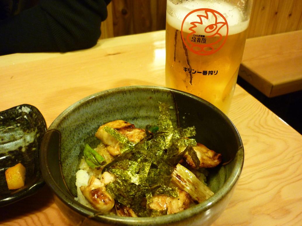 鳥貴族 岩塚店