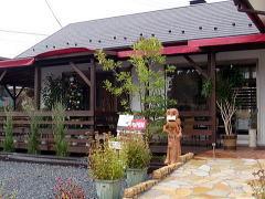 街のフレンチ洋食レストラン ふじゅう