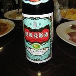 1049580 - 龍盛菜館3