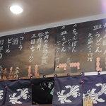 長崎菜館 - メニュー