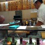 魚がし日本一 - カウンターのみ