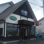 洋菓子工房 アルザセーヌ -