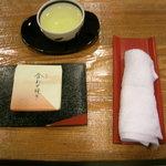 伊古奈 - お茶とオリジナルお茶菓子