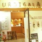 ワインバー&レストラン ブルディガラ - 変な意味で記憶に残る店