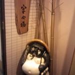 相撲茶屋 大旺 - 宴会場入り口