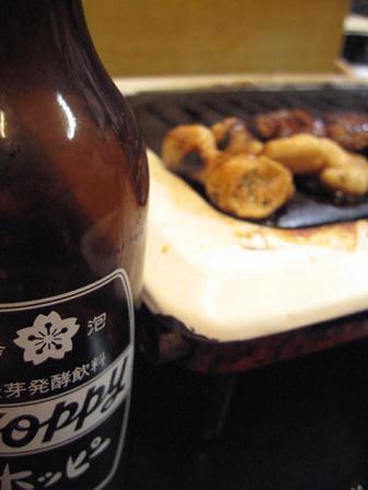 大衆焼肉 ジンギスカン