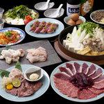 かのう屋 - あごだしすき鍋コースは3500円。大変お得です。