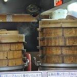 揚子江 - 大きな蒸し器が