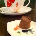 金魚坂 - コーヒーと小菓子