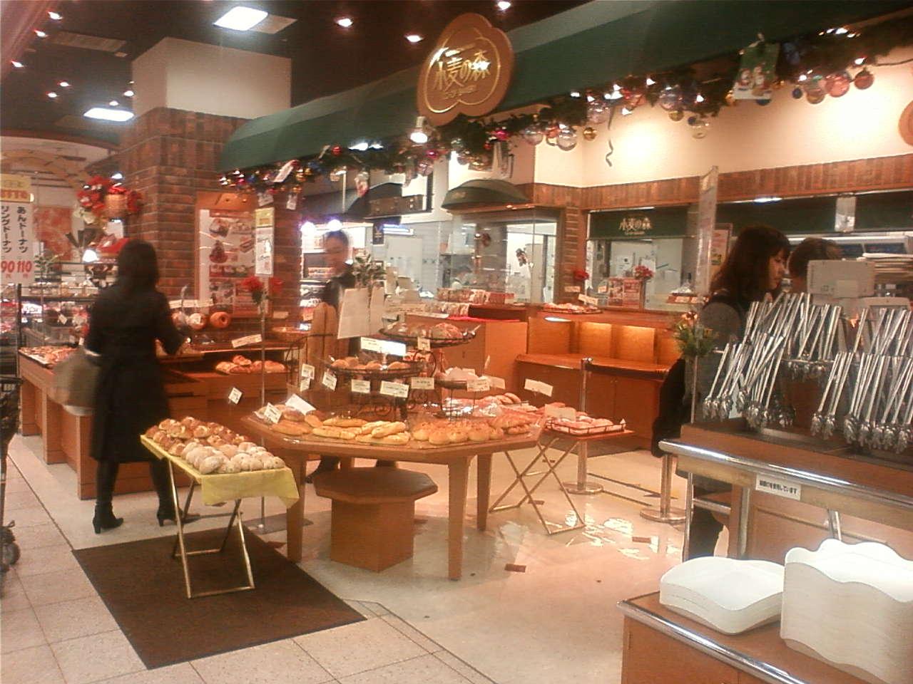 小麦の森 シーア店