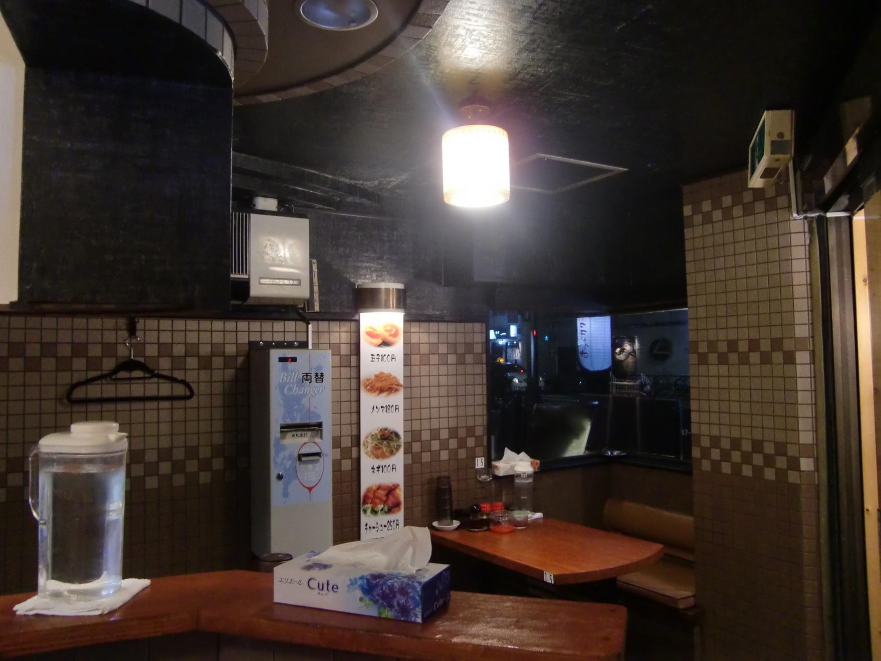 福々麺 湯島店