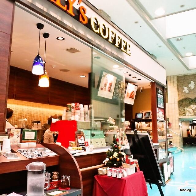 タリーズコーヒー 公立陶生病院店