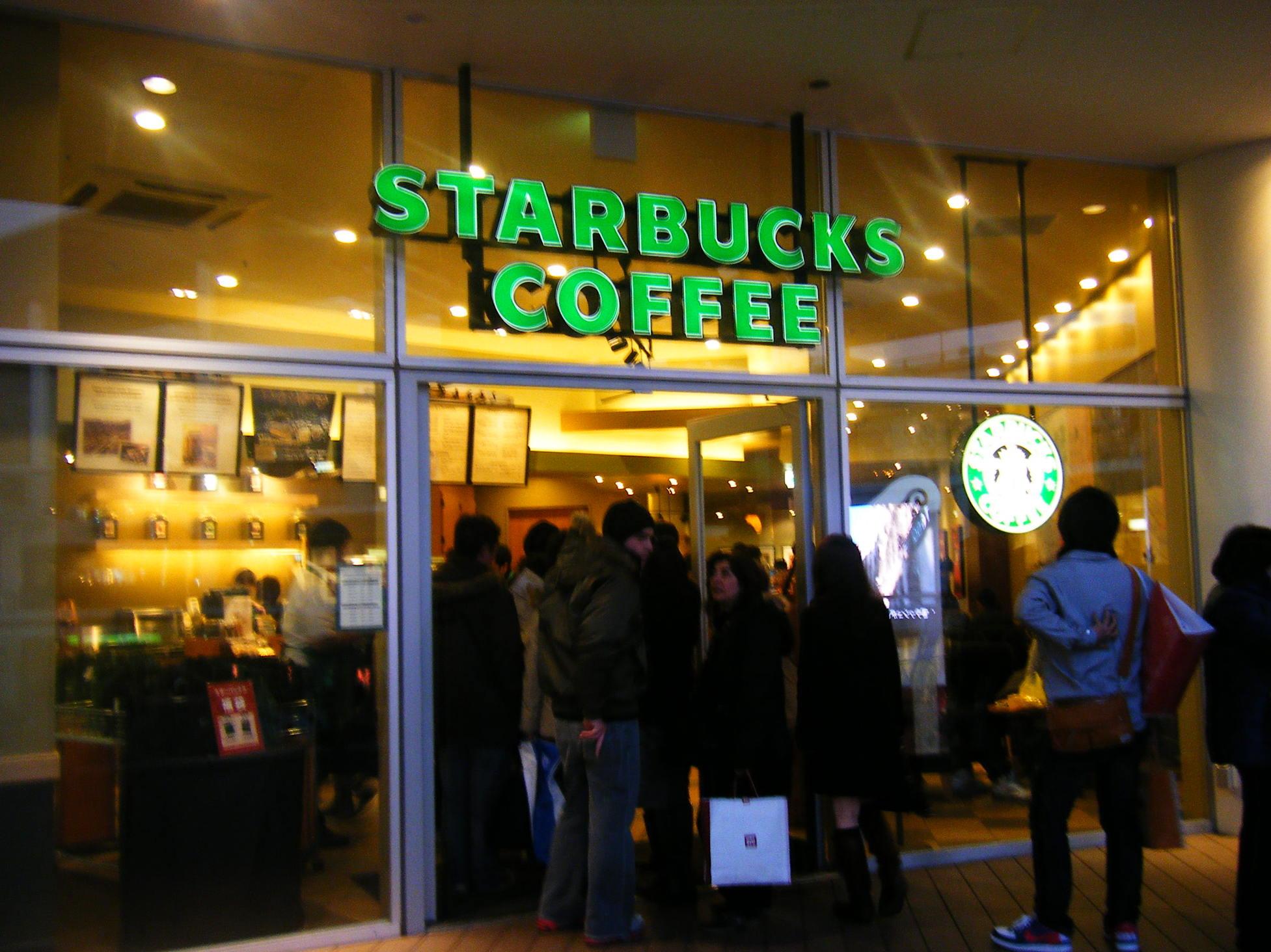 スターバックス・コーヒー ラゾーナ川崎店