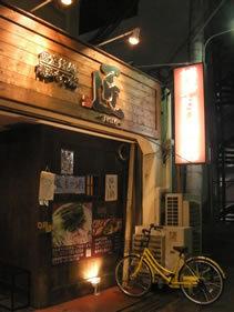 博多もつ鍋 匠 阪急伊丹店