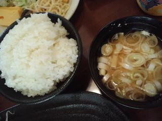 赤城おろし豚精肉店 -
