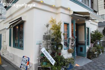 キルフェボン 浜松店