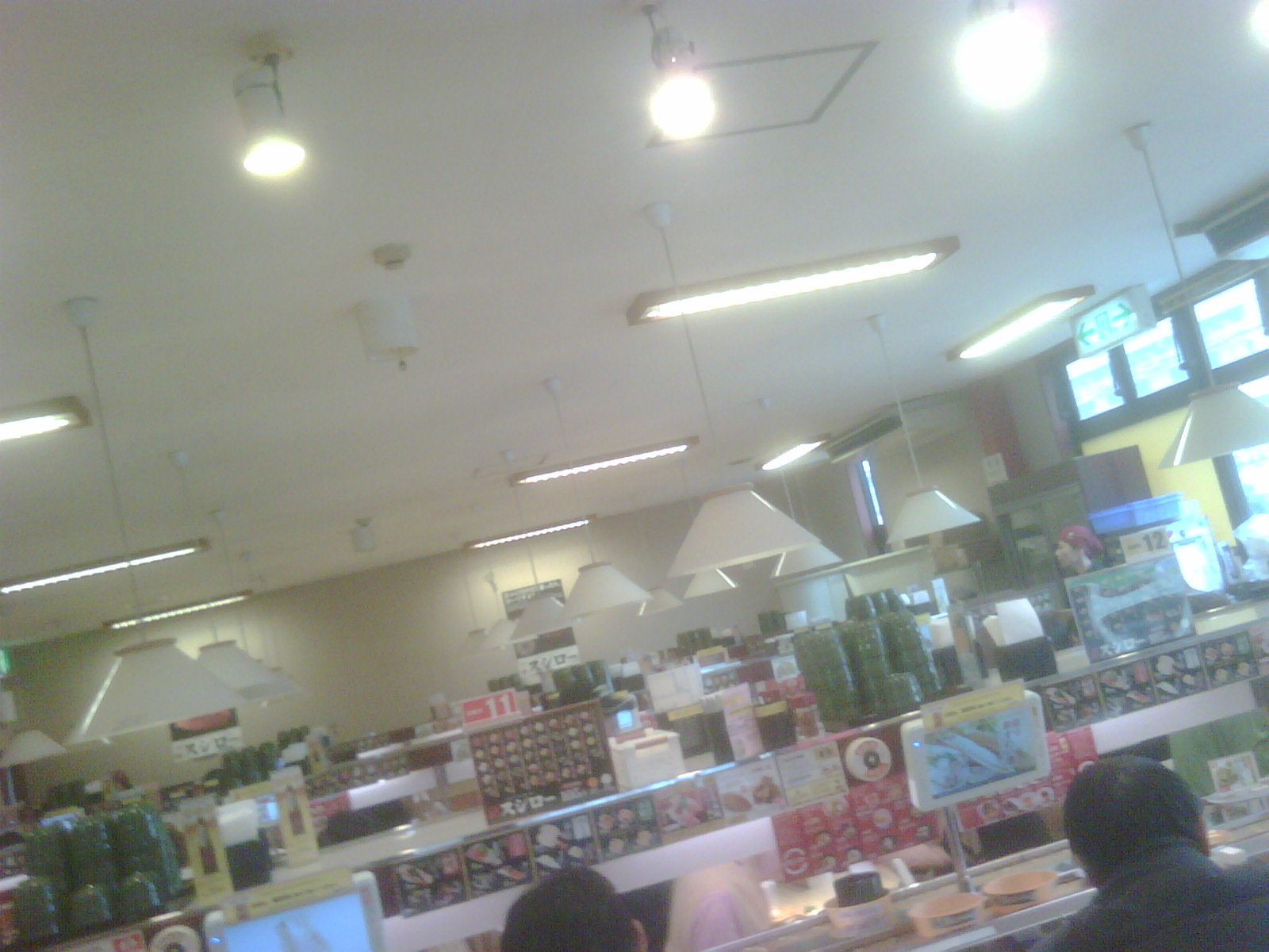 スシロー 歌島店