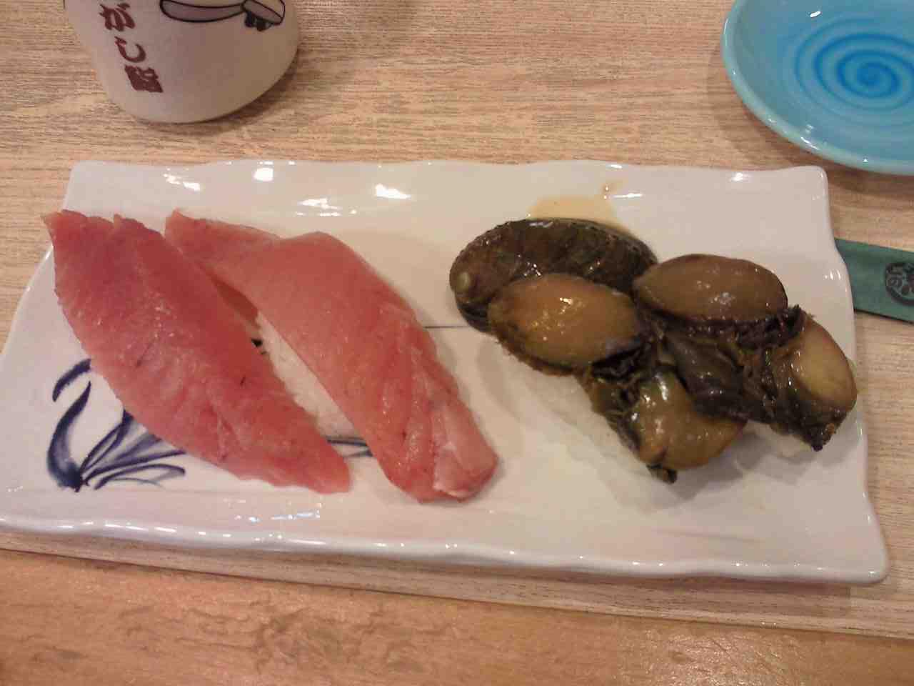 沼津魚がし鮨 下土狩店
