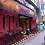 赤坂スペインクラブ アラ - 赤坂見附駅から徒歩3分