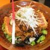 彩 - 料理写真:ひこね赤鬼丼700円