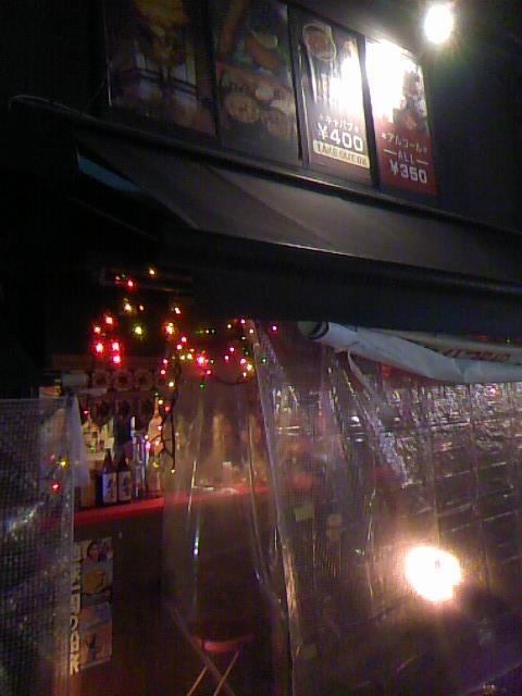 RAJU 山科店