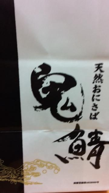三井楽水産  五島福江空港売店