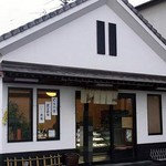 田中清月堂 - お店の概観です。