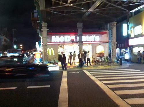 マクドナルド 寺田町店