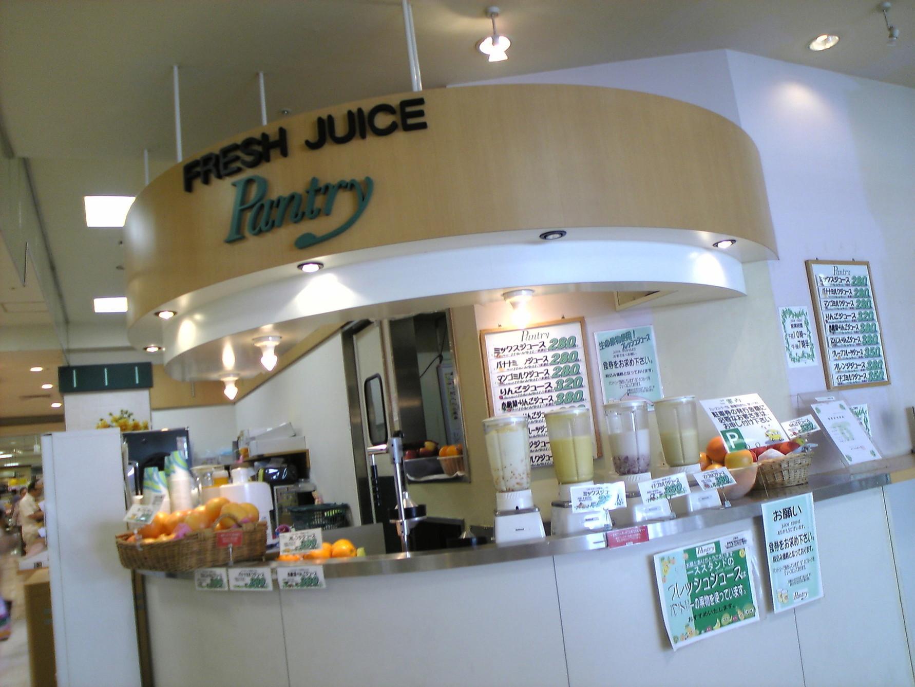 フレッシュジュースパントリー 西神中央店