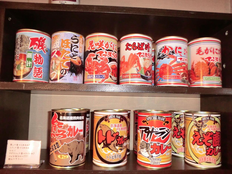 ミスターカンソ 浅草店