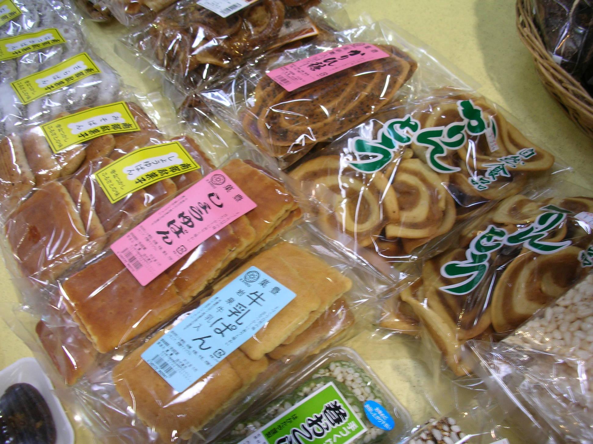 田代餅店 魚菜市場店