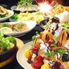金魚 hanare - 料理写真:☆★hanare創作コース★☆(全10品)¥2,980