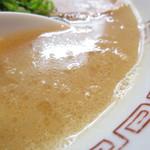 山田家乃ごん太 - スープはこんな感じ