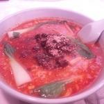アトム - 激辛坦々麺(800円)