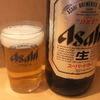 清水家 - ドリンク写真:ビール