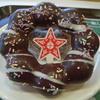 ミスタードーナツ - 料理写真:クリスマスチョコポンデ