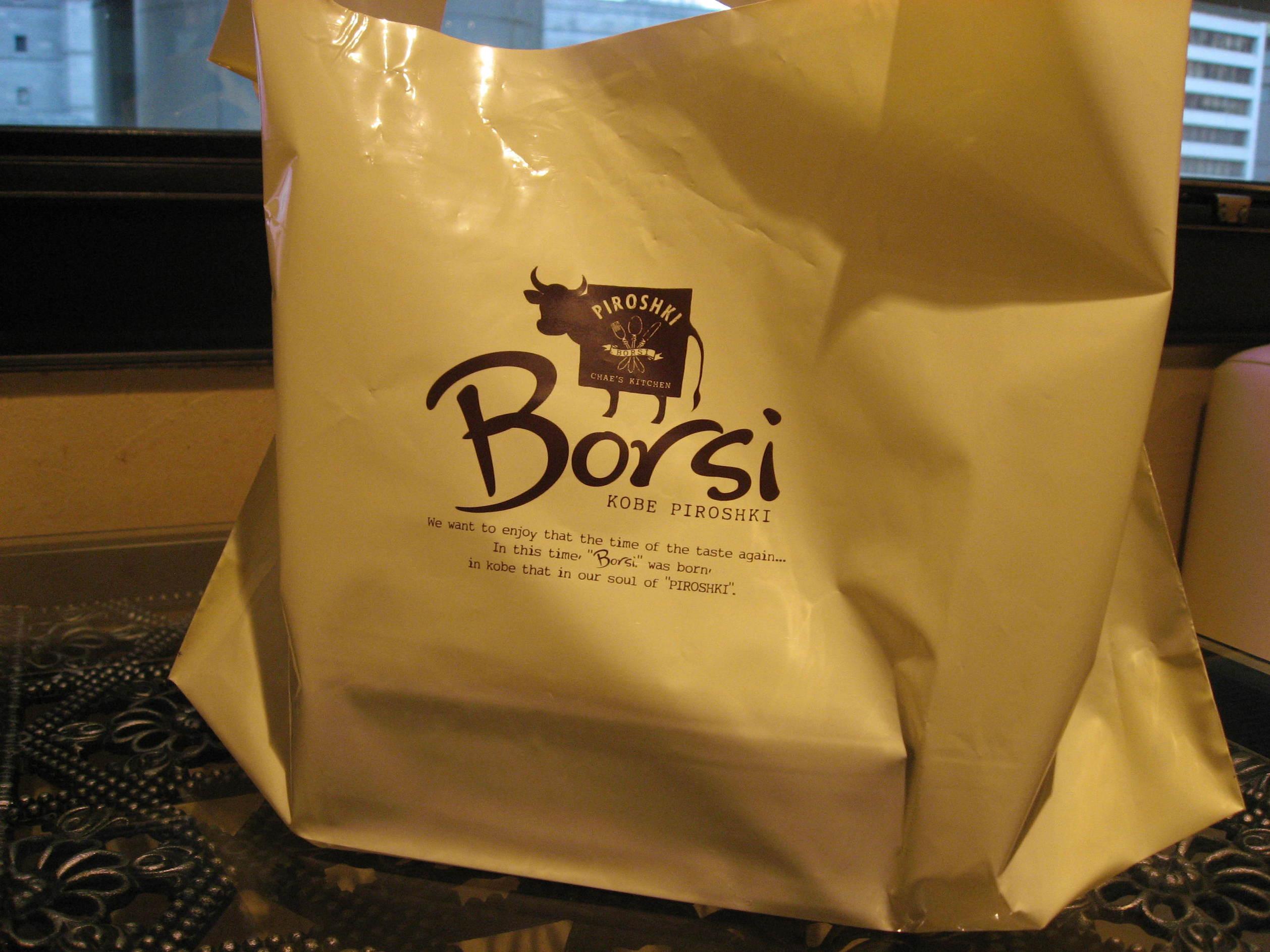 Borsi 大阪堂島店
