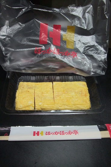 ほっかほっか亭 福井大学店