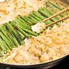 龍 - 料理写真:龍 秘伝のたれもつ鍋