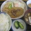 京都だるまや食堂 - 料理写真:サービス定食530円