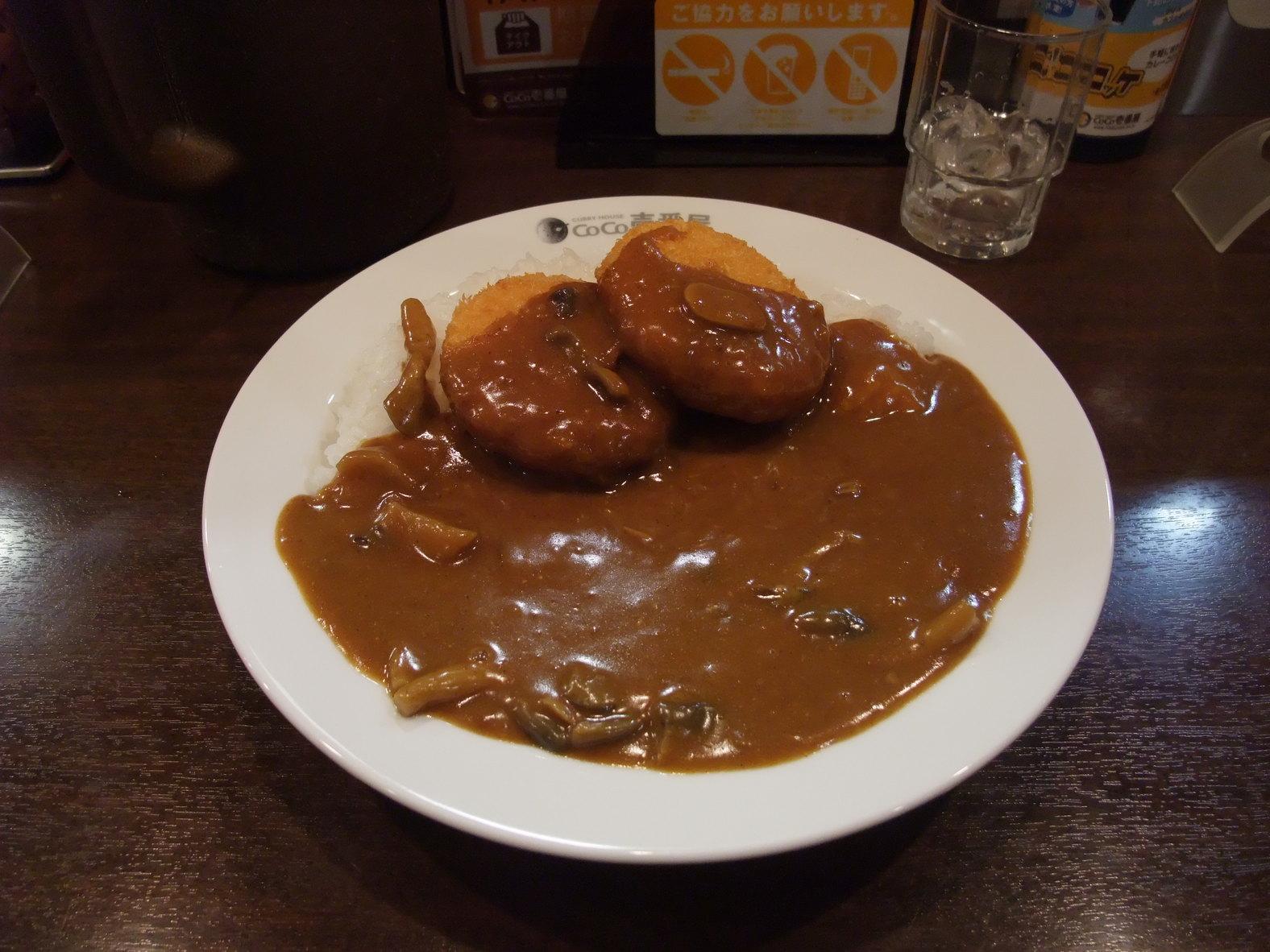 CoCo壱番屋 JR福生駅東口店