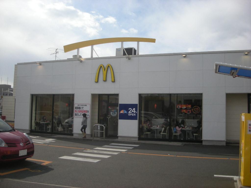 マクドナルド 海老名店