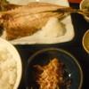 駄駄羅亭 - 料理写真:アジ開焼(大): 850円