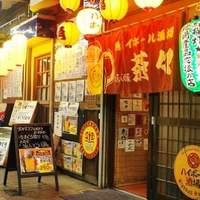 居酒屋茶々 - 三宮各線から徒歩1分 駅近だから終電マデ飲める!