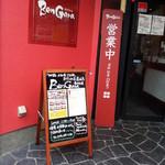 ベンガラ - なかなか洒落た玄関