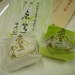 亀屋重久 - 銘菓・衣笠は2種類