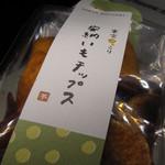 元町 香炉庵 - 東京ほっこりと言う名のいもチップス