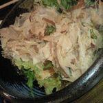 かんかん亭 - 大根サラダ
